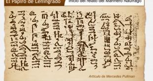 Inicio del Papiro de Leningrado (1115) con el relato del Náufrago