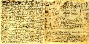 Manuel egipcio poder ritual