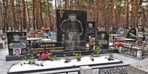 cementerio uralmas