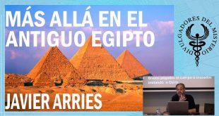 mas alla en el antiguo egipto