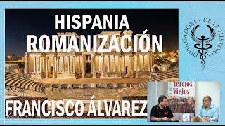 hispania romanizacion